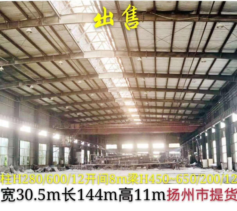 出售厂房144米(36+36+36+36)跨度,长144米。柱高11.5米。配有10+5吨双梁行车6部