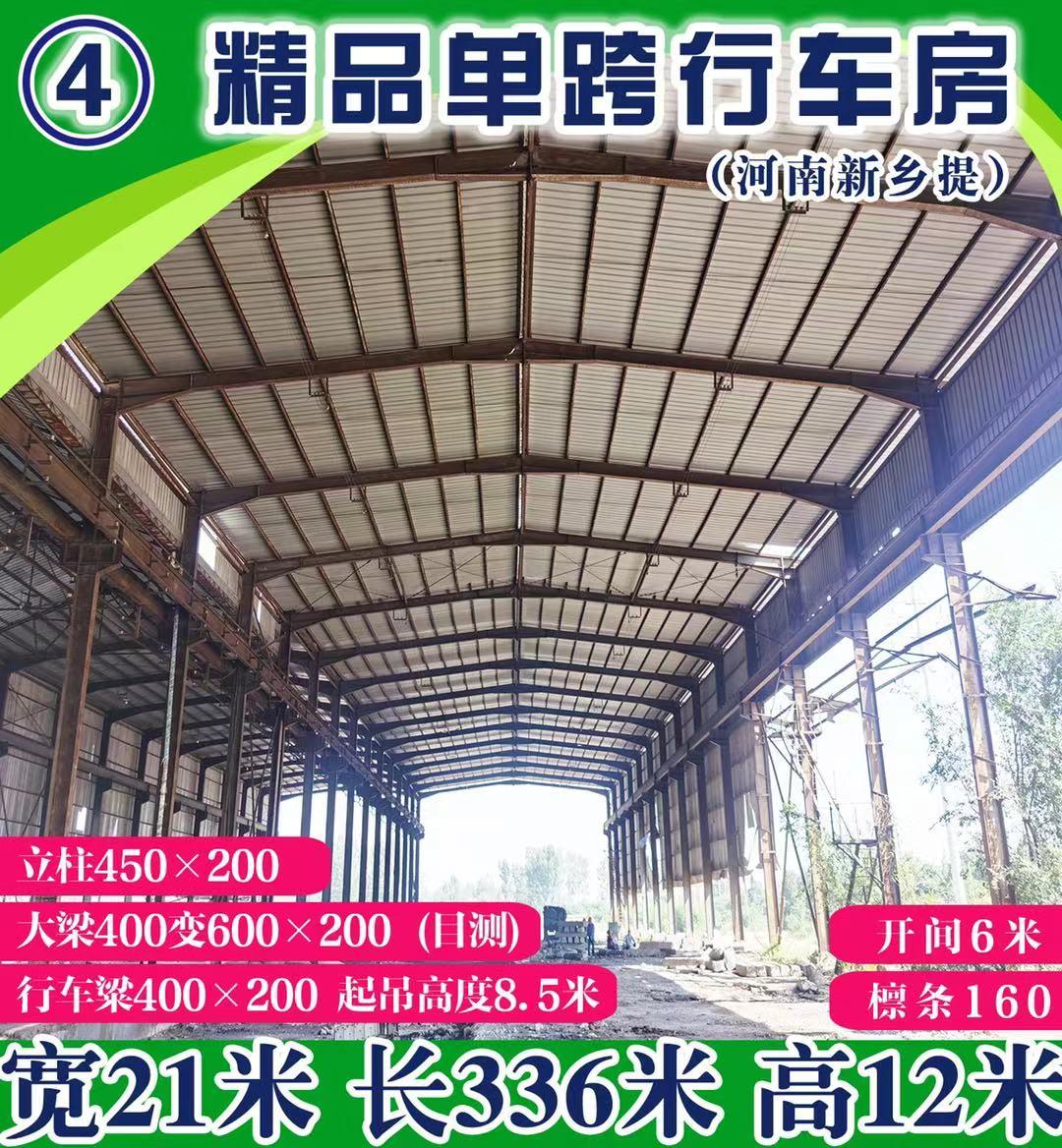 出售精品单跨行车房 宽21米 长336米 高12米