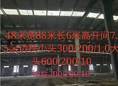 出售昆山大跨度钢结构厂房
